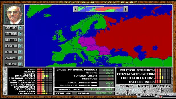 Strategische Ansicht der 1991 erschienenen Version von Crisis in the Kremlin