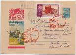 Briefumschlag aus Moskau mit Briefmarken