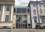 Foto: Fassade des Potsdam Museums gekleidet in eine Max Baur Fotografie des alten Potsdams