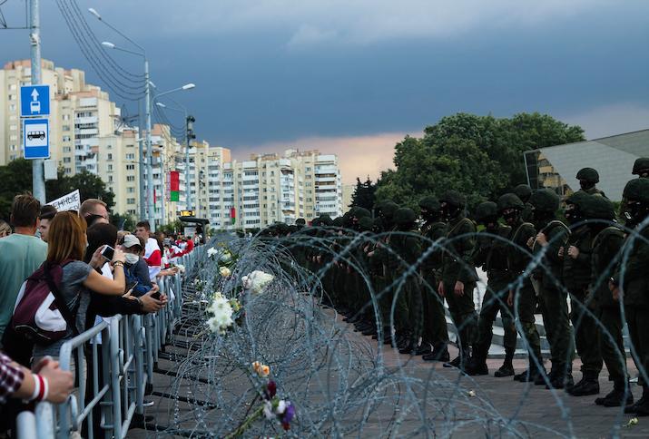 Minsk Protest Rally 30.08.2020