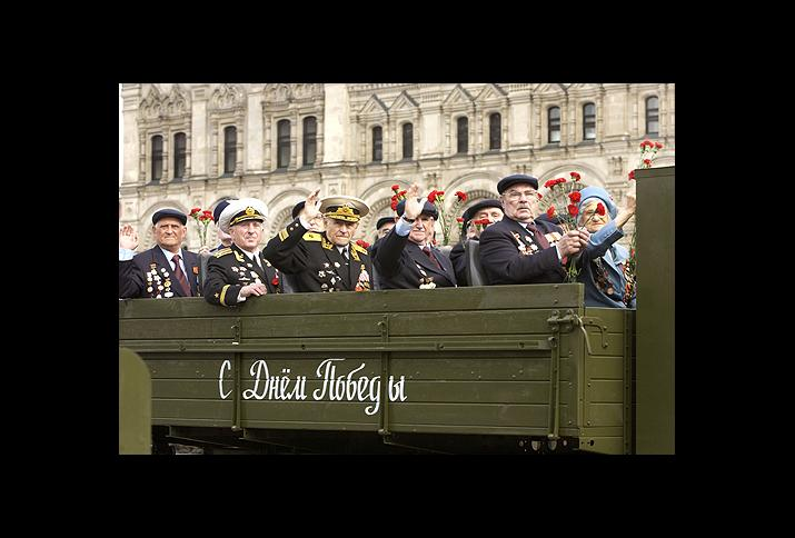 Victory Day Parade, Moscow May 2005