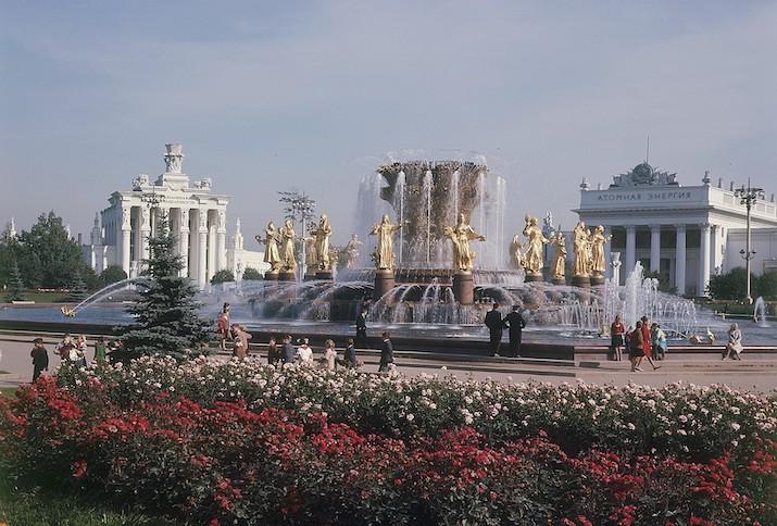 Moskau 1965