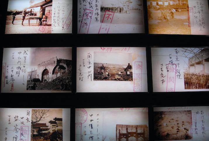 Memorial Hall des Nanjing-Massakers