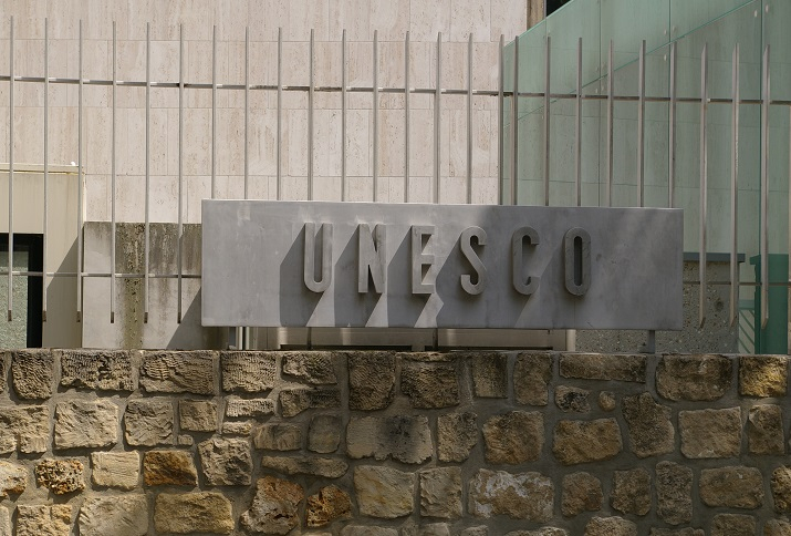 Unesco-Gebäude in Paris von außen