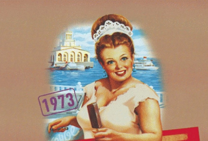 Die Packungen der Retro-Linie Gostorg folgen den Jahreszeiten, der Sommer zeigt einen Küstenstrich am Schwarzen Meer. Die Eisverkäuferin hat das sowjetische Kostüm an, wirkt aber ungewohnt freundlich und strahlt geradezu aus dem Bild.