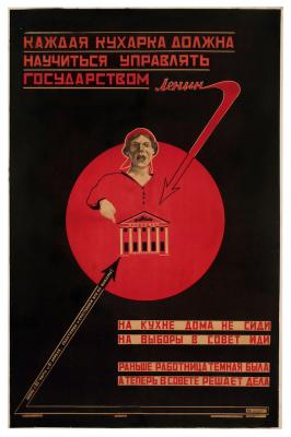"Soviet poster ""Every Kitchen Maid Should Learn to Use the State"" von Ilya P. Makarychev, 1925. Source: http://www.neboltai.org."
