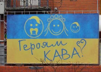 Reklametafel in Kiew, April 2015
