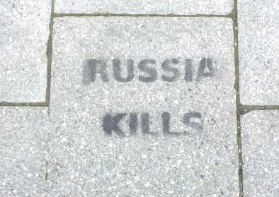 Graffiti vor der Pinakothek der Moderne in München