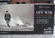 Plakat zur Ausstellungseröffnung Off War.  © User: skyseeker, OFF WAR -Robert CAPA-, Yokohama/Japan, 29.10.2005. Quelle: Flickr  (CC BY 2.0)