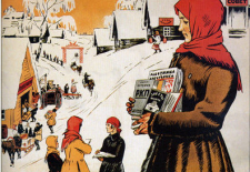 Soviet propoganda poster, 1925