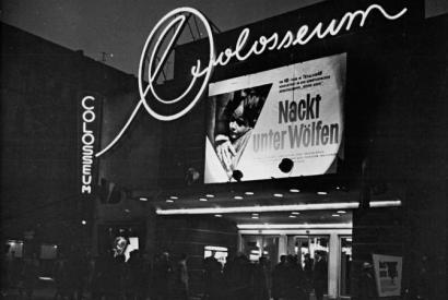 """Weltpremiere """"Nackt unter Wölfen"""" 1963. Bundesarchiv, ADN Bild 183-B0411-0009-003"""