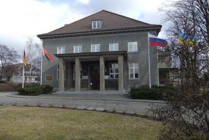 Deutsch-russisches Museum Berlin-Karlshorst, ehem. Offizierskasino, 1936-37; 1945-94 Militärobjekt 9 der sowjetischen Besatzungsmacht